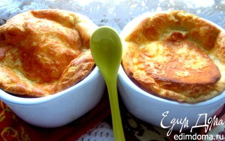 Рецепт Сырное суфле с горчицей