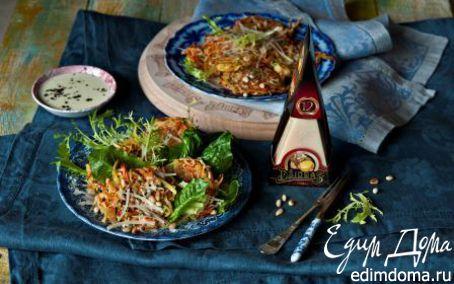 Рецепт Овощные оладьи с сыром и сливочным соусом