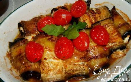 Рецепт Баклажанные рулеты с рикоттой и моцареллой, запеченные с помидорами черри
