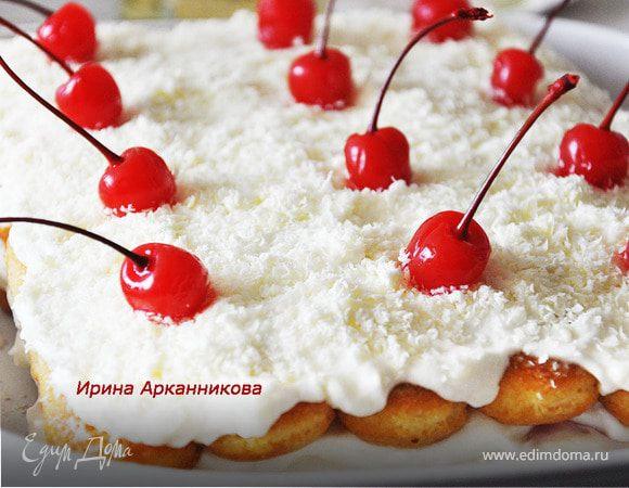"""Итальянский десерт """"Тирамису с вишней"""""""