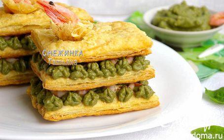 Рецепт «Мильфей» с креветками, сыром Джюгас и кремом из авокадо