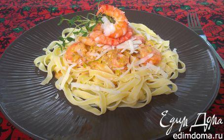 Рецепт Болонские тальятелле под креветочным соусом