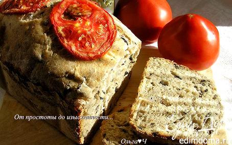 Рецепт Оливковый хлеб с маслинами и каперсами