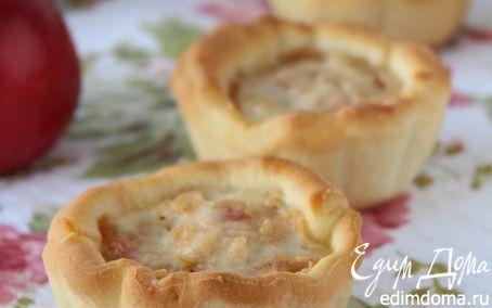 Рецепт Мини-пирожки с яблоками