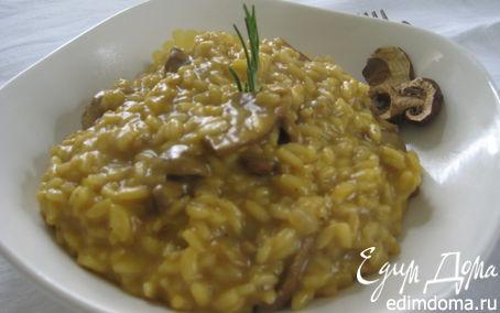 Рецепт Ризотто с тыквой и белыми грибами