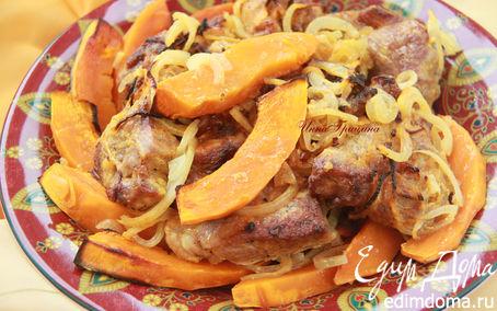 Рецепт Свинина, запеченная с тыквой
