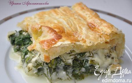 Рецепт Спанакопита - греческий пирог со шпинатом