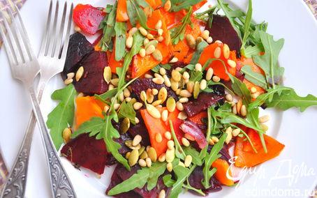 Рецепт Теплый салат с тыквой и свеклой