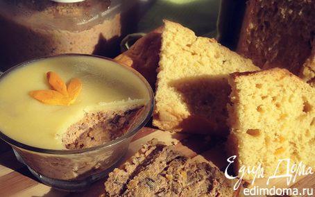Рецепт Паштет из куриной печени с тыквой и шампиньонами на тыквенном хлебе