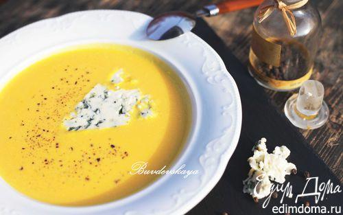 Рецепт Тыквенный крем-суп с Рокфором