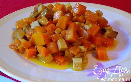 Рецепт Теплый салат из тыквы, батата и моркови с пикантной заправкой