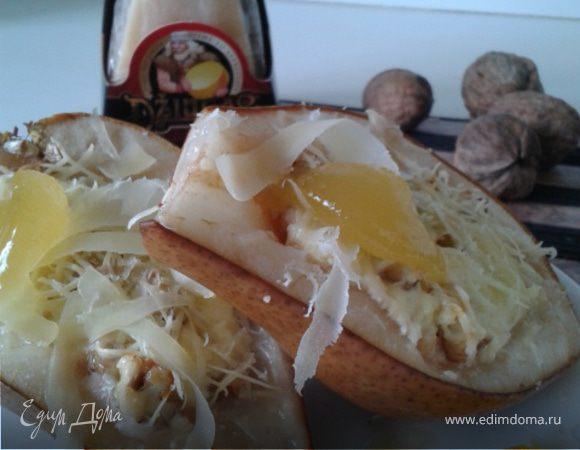 Запеченная медовая груша с творогом, грецкими орешками и сыром Джюгас