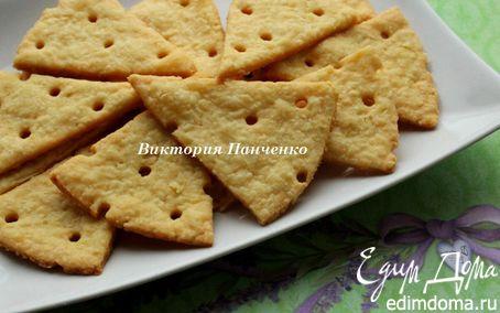 Рецепт Сырный крекер