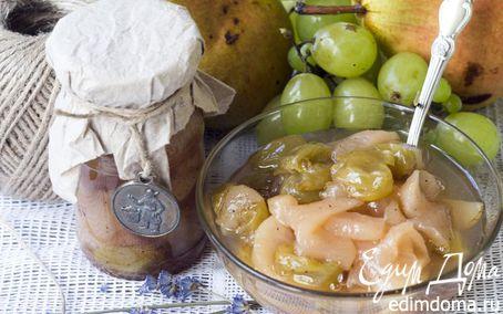 Рецепт Грушево-виноградное варенье с белым вином и лавандой