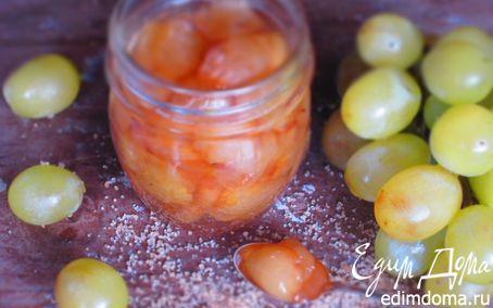 Рецепт Варенье из белого винограда с ликером