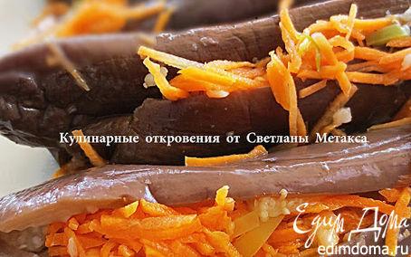 Рецепт Маринованные баклажаны (MELITZANAKIA TOURSI - БАКЛАЖАНЫ ТУРСИ)