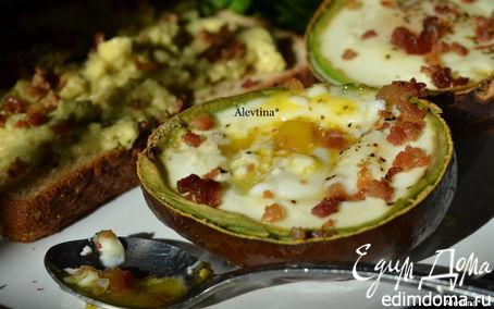 Рецепт Авокадо с запеченными яйцами