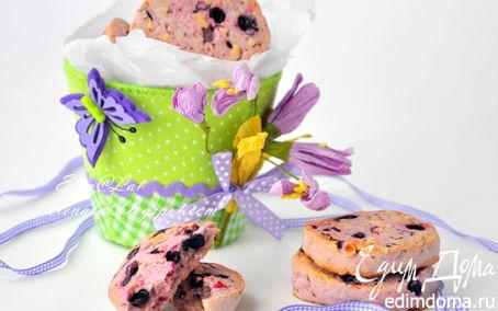Рецепт Печенье с черной смородиной и фундуком