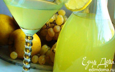 Рецепт Лимонный ликер