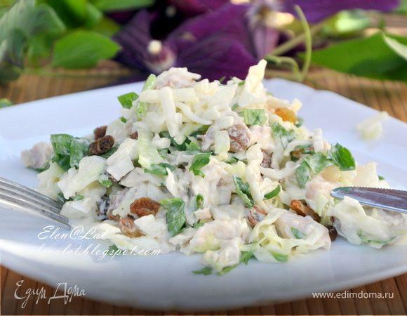 Капустный салат с курицей и изюмом