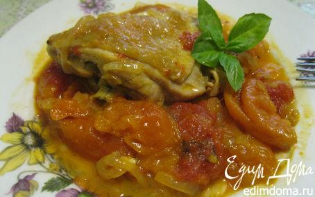 Рецепт Курица с помидорами и курагой