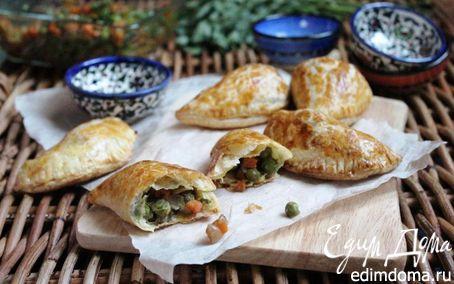 Рецепт Марокканские пирожки с морковью и горохом