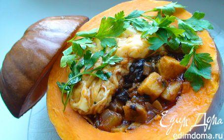 Рецепт Запеченная тыква, фаршированная овощным рагу с грибами и сыром