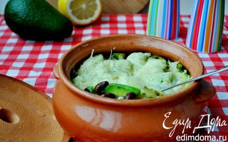 Рецепт Фасоль с авокадо, запеченные в горшочке
