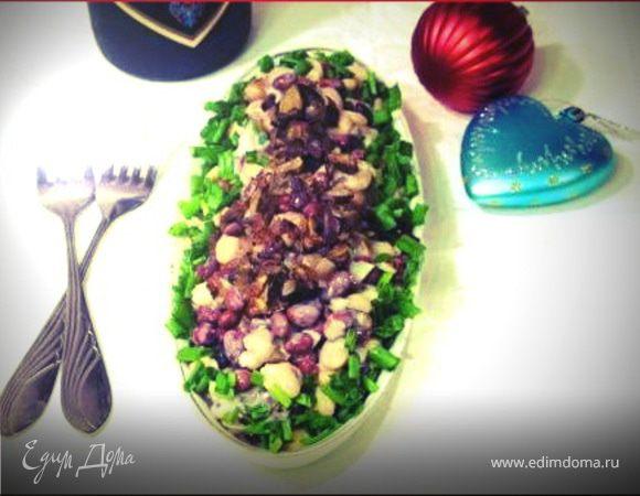 салат из белой фасоли и грибами рецепт
