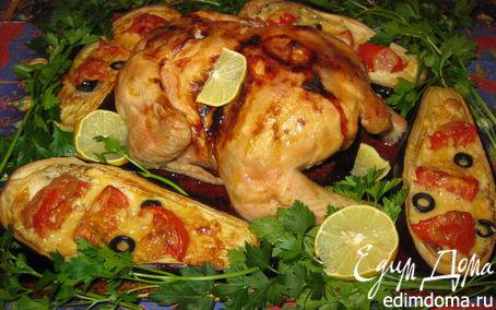 Рецепт Цыпленок в лимонном соке с фаршированными баклажанами