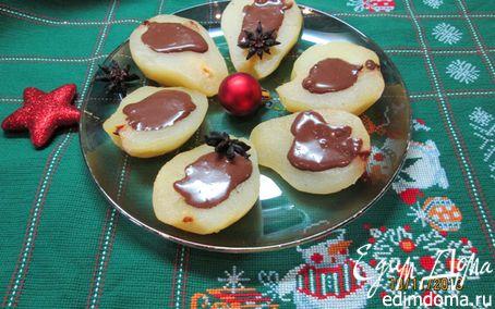 Рецепт Груши в анисовом сиропе с шоколадным соусом