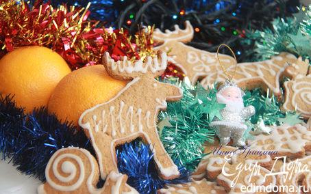 Рецепт Шведское рождественское печенье