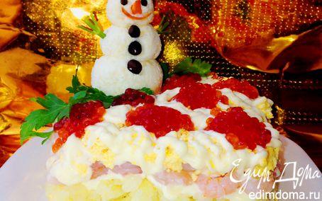 """Рецепт Салат """"С Новым годом!"""" (с креветками и красной икрой)"""