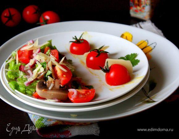 Салат с шампиньонами и черри под лаймовой заправкой