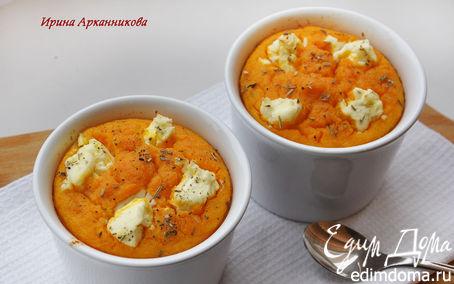 Рецепт Тыквенное суфле с козьим сыром
