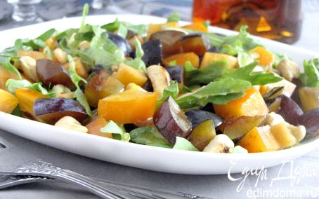 Рецепт Салат с хурмой и сливами