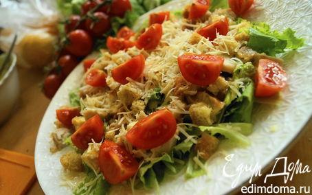 """Рецепт Классический салат """"Цезарь"""" с одноименным соусом"""