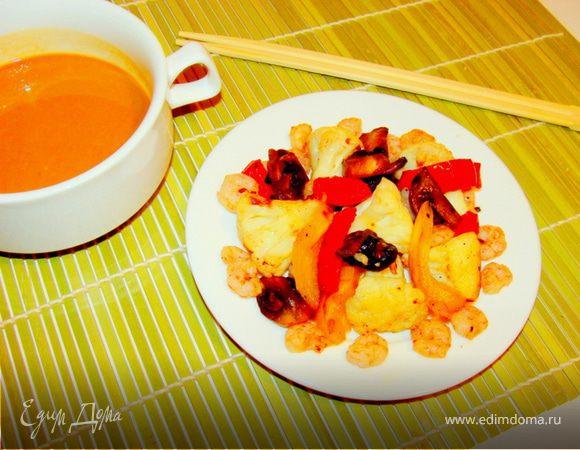 Креветки с овощами по-шанхайски