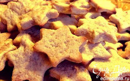 Рецепт Вкуснейшее новогоднее печенье