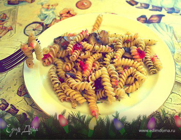 Ригатони с шампиньонами и ягодами
