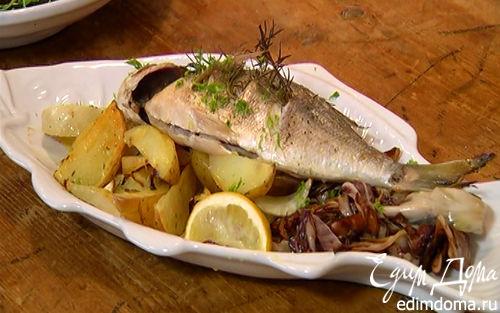 Рецепт Дорада, запеченная с овощами и розмарином