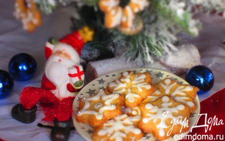 Рецепт Рождественское пряничное печенье