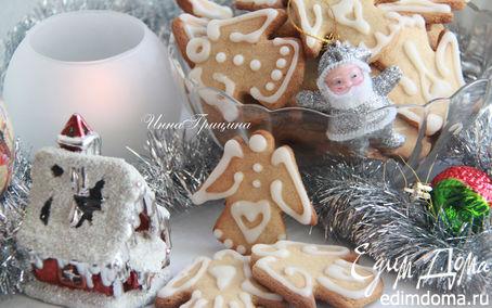 Рецепт Амарантовое печенье