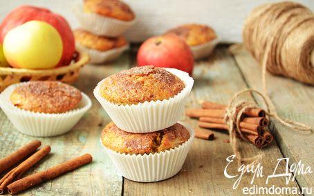 Рецепт Яблочные маффины с халвой и корицей