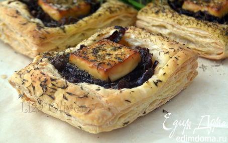 Рецепт Пироги с козьим сыром и луковым мармеладом