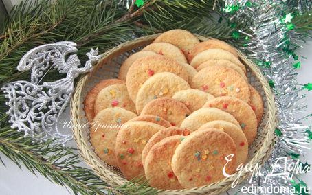 Рецепт Бефанотти - итальянское рождественское печенье