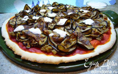 Рецепт Пицца с томатным соусом и баклажанами