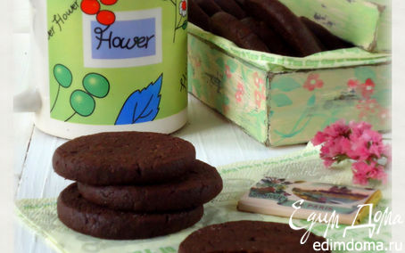 Рецепт Домашнее шоколадное печенье