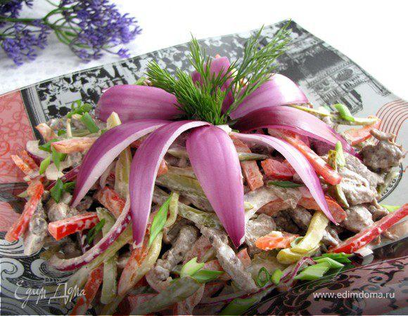 Салат по-строгановски