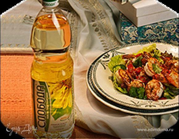 Теплый салат с тигровыми креветками